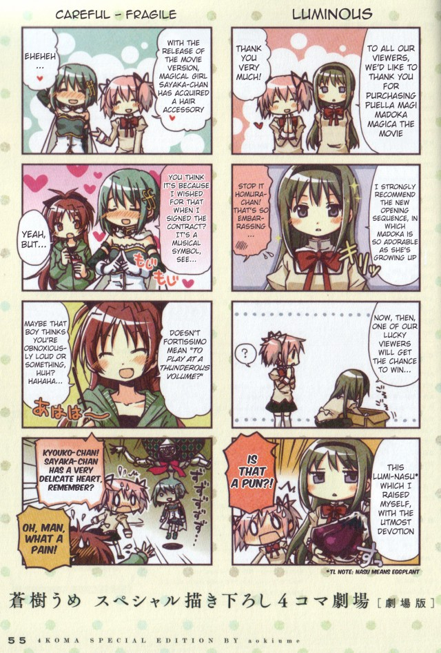 Movies_BDs_4koma