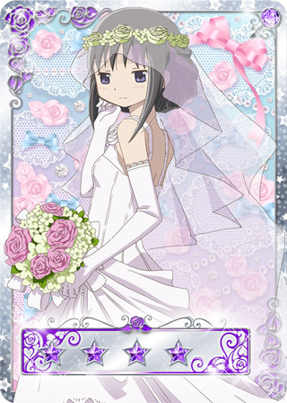 Homu_wedding