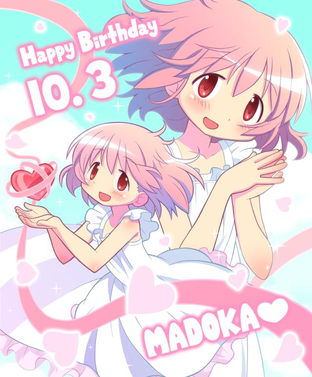 madoka_birthday