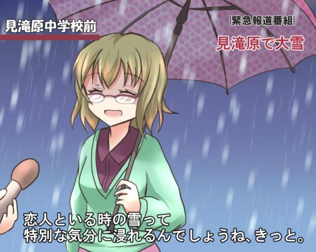Special_feeling_sensei