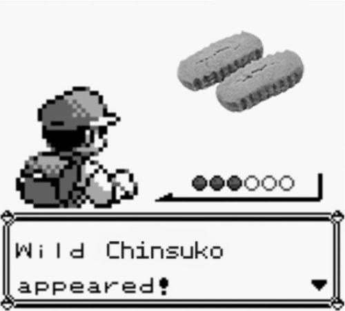 chinsuko
