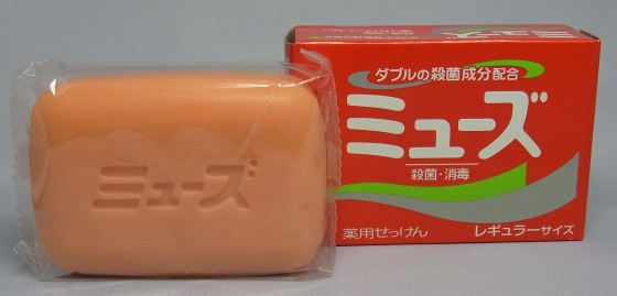 muse soap