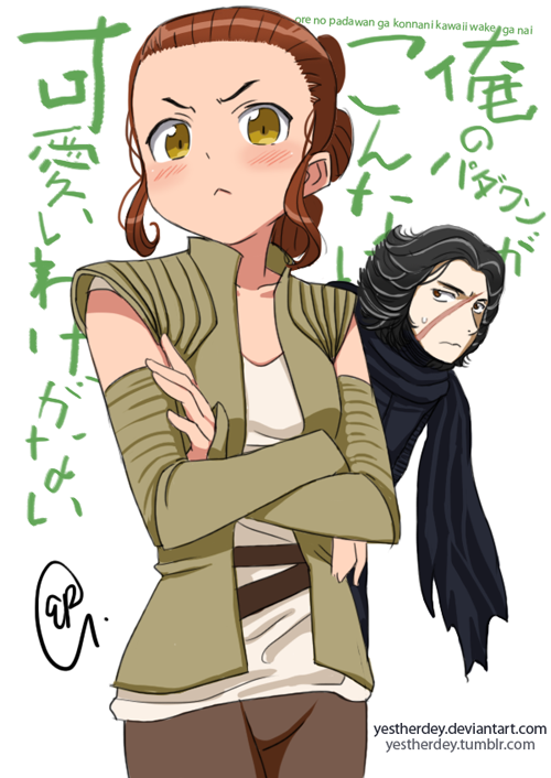 my_little_padawan_cant_be_this_cute_by_yestherdey-d9usltl