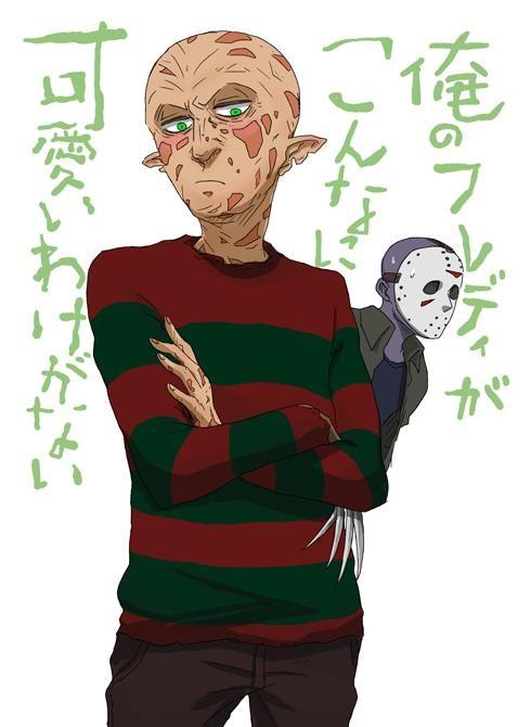 Ore no Freddy
