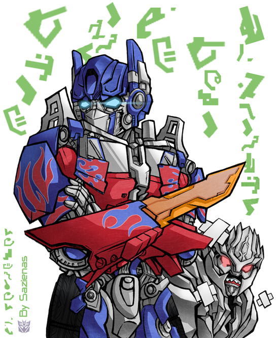Ore no Optimus Prime